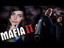 MAFIA II - ПЕРВОЕ ПРОХОЖДЕНИЕ