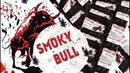 Обзор украинского табака для кальяна Smoky Bull Baga Man выпуск03