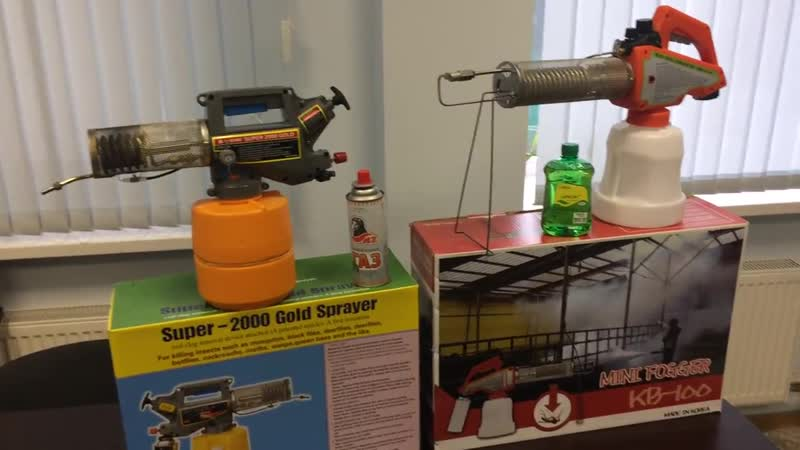 Обзор мини генераторов горячего тумана для борьбы с комарами и мухами.