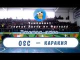 Видео обзор матча: OSC - Каракия. Чемпионат г.Актау. 5-тур. 21.01.18г.