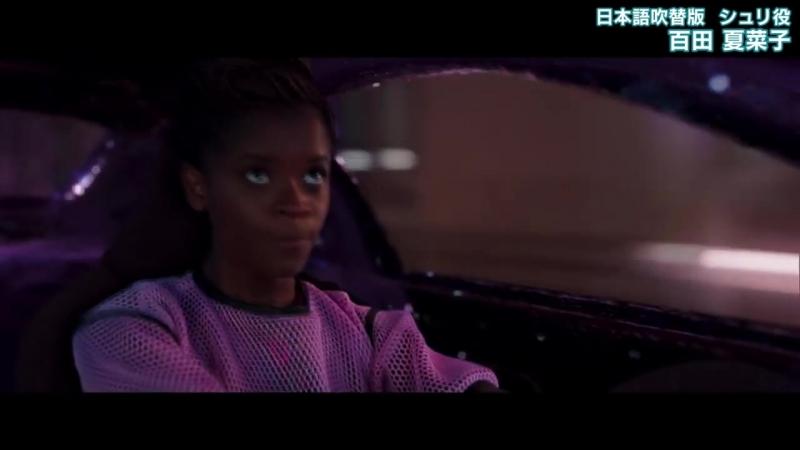 Kanako voice in BLACK PANTHER Movie Comparison