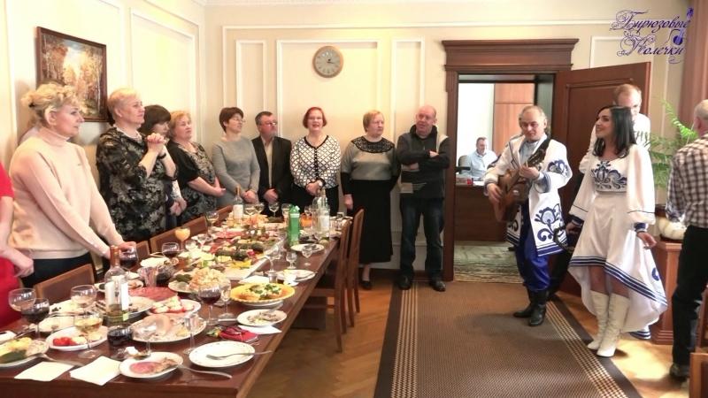 Ария московского гостя ( Если у Вас нету тёти ) - Бирюзовые Колечки