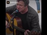 Лидер «АукцЫона» дал концерт в поддержку историка Юрия Дмитриева