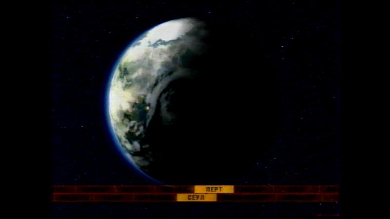 Staroetv.su / Конец эфира (Первый канал, 4.01.2003)