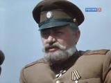 Мировая революция. Белые офицеры. Генерал Антон Деникин