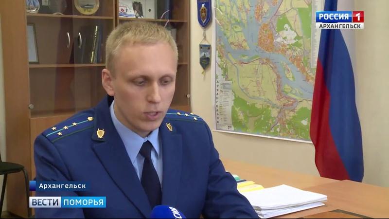 Самострой в одном из дворов Архангельска признали незаконным