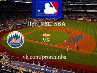 MLB 2018 New York Mets vs  Los Angeles Dodgers