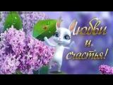 [v-s.mobi]ZOOBE+зайка+Прикольное+Поздравление+с+8+Марта.mp4