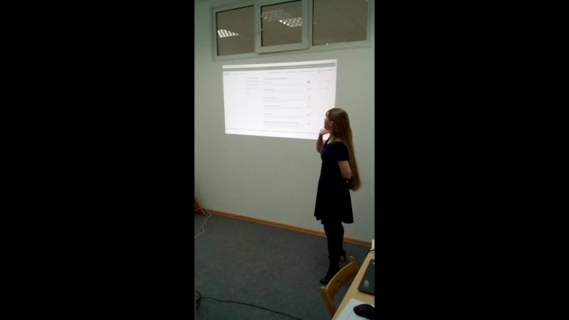 семинар online