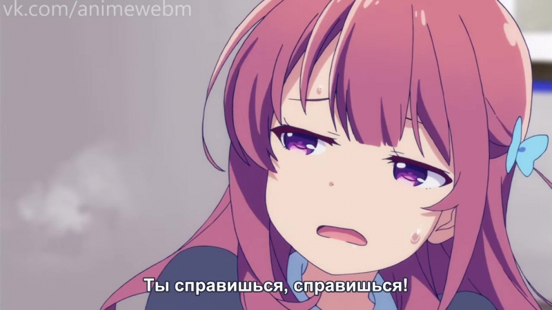 Anime.webm Girlish Number