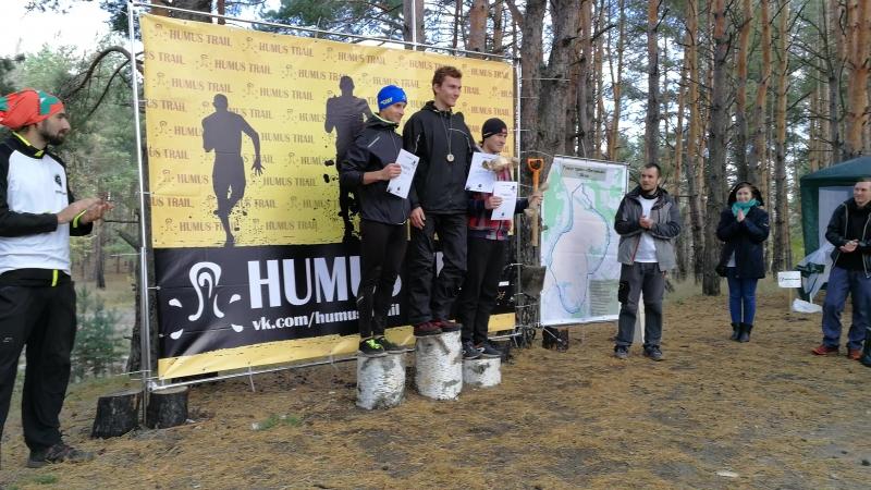 Humus Trail Песчанный 20 км Награждение мужчин