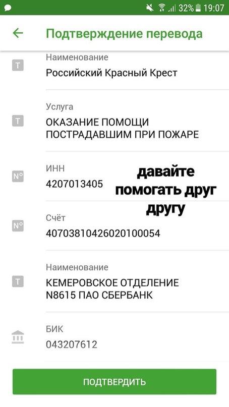 Вячеслав Томащик | Москва