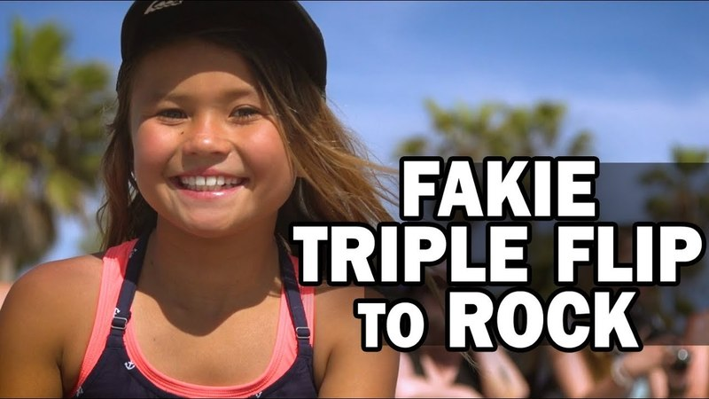 Fakie Triple Kickflip to Rock: Sky Brown || ShortSided