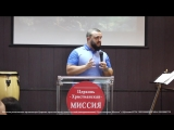 Проповедь:«Пробудись»пастор Пётр Юдин,церковь