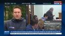 Новости на Россия 24 • Обвинение потребовало самого сурового наказания для убийц Немцова