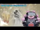 Поздравление с 4 й годовщиной свадьбы Льняная свадьба