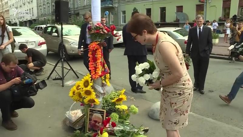 В Киеве вспоминают журналиста Павла Шеремета
