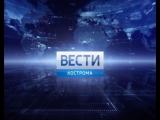 Костромские спасатели предостерегают жителей области от последствий «зимнего половодья» (03.01.2018)