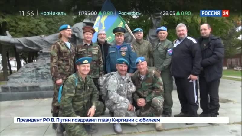 Кузница Героев. Специальный репортаж Александра Сладкова