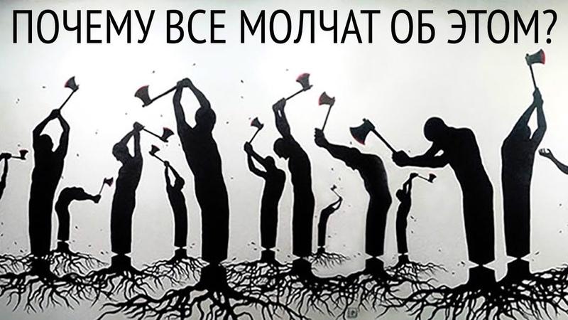 РОССИЙСКИЙ НАРОД ПОХОРОНИТ РОССИЮ