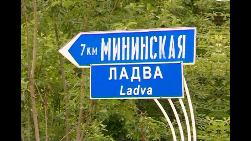 Письмо от народа. Жители Вепсского края написали губернатору области