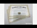 Дизайн и изготовление сертификата МЕРИДИАН