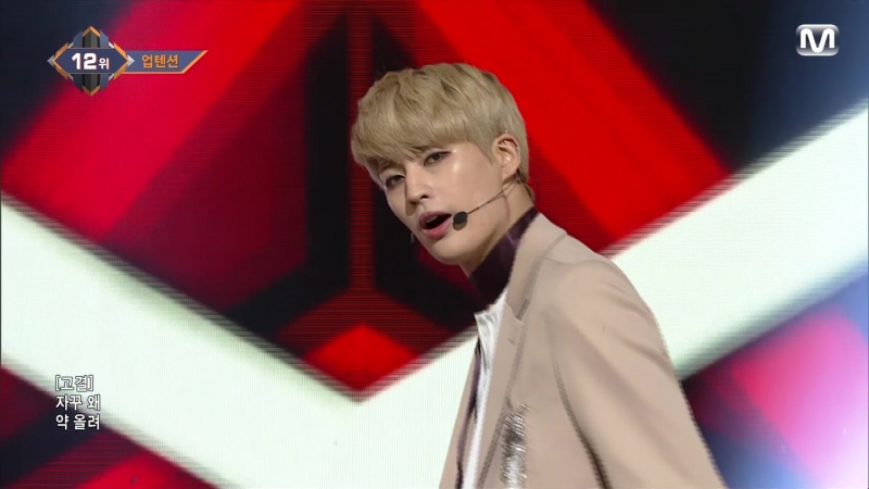 [Comeback Stage] 171019 UP10TION (업텐션) - Going Crazy (미치게 해)