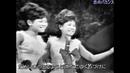 Каникулы любви - Эми и Юми Ито сестры Пинац оригинал