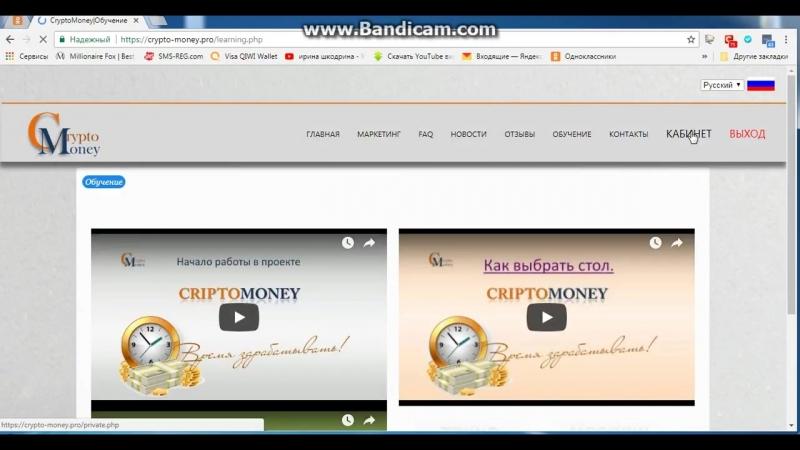 CryptoMoney Обмен и покупка места в ETH