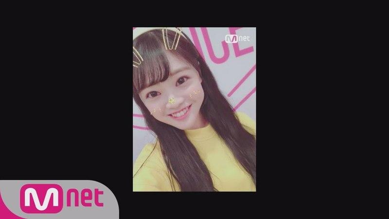 PRODUCE48 [48스페셜] 윙크요정, 내꺼야!ㅣ모토무라 아오이(HKT48) 180615 EP.0