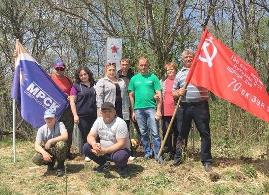 В Зеленчукском районе найдена братская могила воинов, погибших в годы гражданской войны от рук белогвардейцев