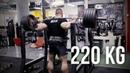 BIG MAJK 220kg przysiad i pomiary uda i łydki KFD