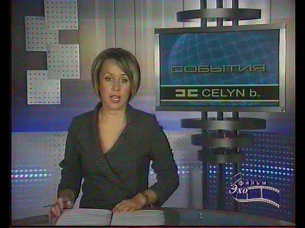 ТК Эхо-фильм. 06.11.2008 г. Выставка художников-любителей.