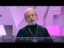 Эксперты обсудили заявление патриарха Кирилла о конце света
