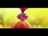 Песня Розочки из мультфильма Тролли HD 720p