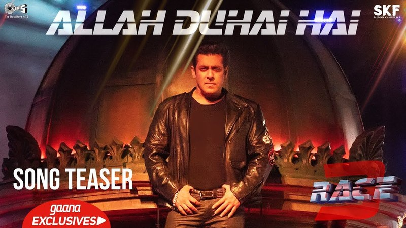 Allah Duhai Hai Song Teaser - Movie Race 3 | Salman Khan | JAM8 (Tushar Joshi) | Coming Soon