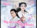 The Journey of Flower Capitulo 50 FINAL/Empire Asian Fansub