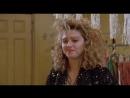 Отчаянно ищу Сьюзэн - комедия (1985)