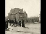 Старый Новороссийск 1920