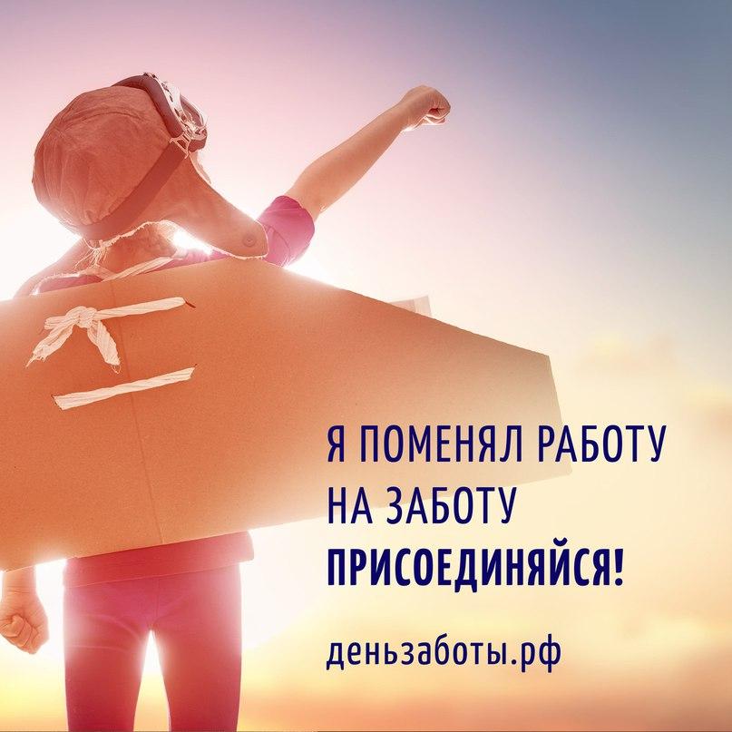 Михаил Меламед | Барнаул