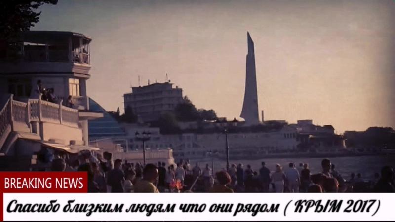Мой любимый город, там где я счастлива!))
