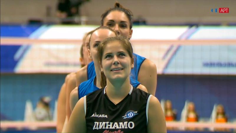 Волейбол ЧР женщины 5-й тур матч за Суперкубок Динамо Москва vs Динамо Казань