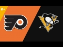 Philadelphia Flyers vs Pittsburgh Penguins | 20.04.2018 | Round 1 | Game 5 | NHL Stanley Cup Playoffs 2018 | Eurosport Gold, RU
