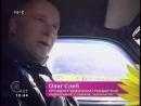 Скат рассказывает о авто радио канале