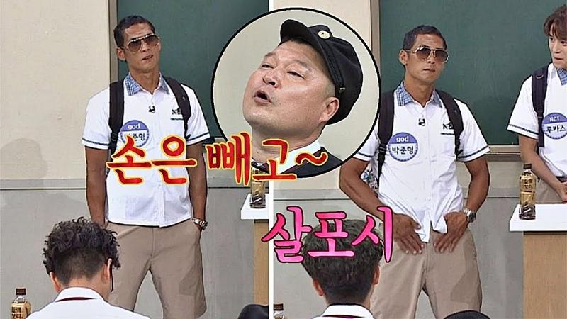 말 잘 듣는 착한 쭈니형(Joon-Park), 살포시 꺼낸 수줍은 두 손*-_-* 아는 형님(Knowing bros) 141회