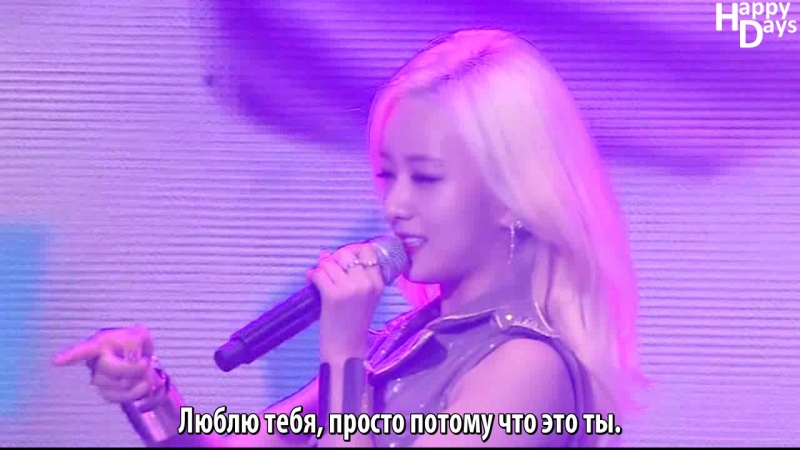 Apink – Good Morning Baby (рус.саб)