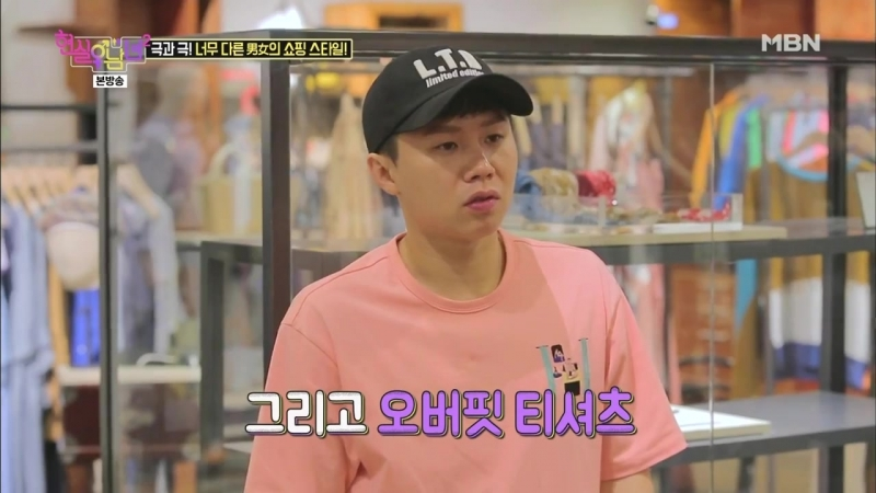 180914 MBN Real Life Man and Woman 2 Episode 6 Chungha