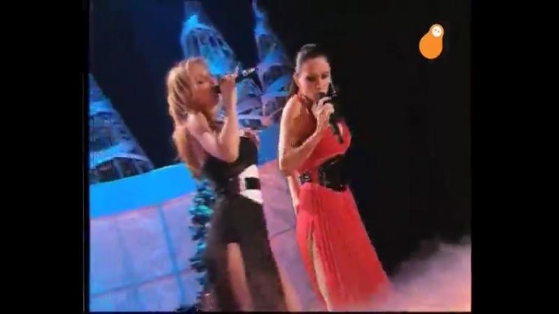 ВИА Гра - Поцелуи (Лучшие Песни 2007)