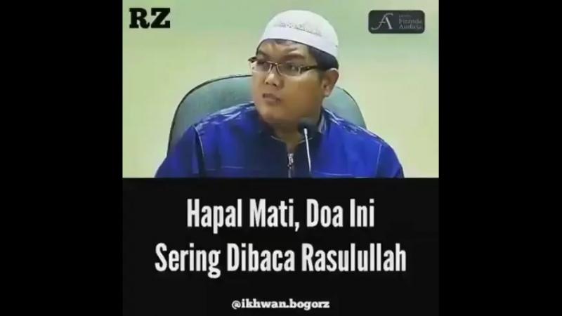 """""""Ya muqollibal qulub tsabbit qolbi 'alaa diinik (Wahai Dzat yg Maha Membolak-balikkan hati, teguhkanlah hatiku di atas agama-Mu)"""