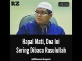 Ya muqollibal qulub tsabbit qolbi alaa diinik (Wahai Dzat yg Maha Membolak-balikkan hati, teguhkanlah hatiku di atas agama-Mu)
